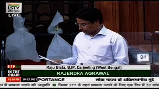 Shri Raju Bista on encouragement programmes for Gorkha culture and language.