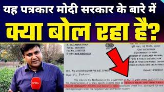NDTV के Reporter ने Modi Govt की Dirty Politics को कर दिया Expose | Door Step Delivery of Ration