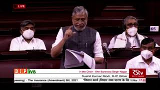 Shri Sushil Kumar Modi on the Insurance (Amendment) Bill, 2021 in Rajya Sabha: 18.03.2021