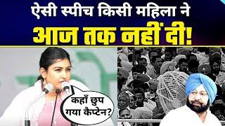 Anmol Gagan Maan ???????? Fiery Speech ???????? in Moga Kisan Mahapanchayat   Must Watch Video