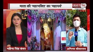 आज से नवरात्रि की शुरुआत, देखिए Covid 19 के बीच Haryana और UP के मंदिरों में कैसी रही भक्तों की भीड़