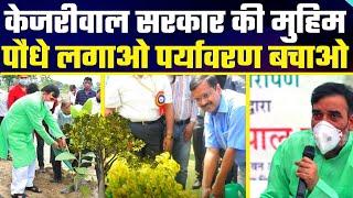 Environment को लेकर Serious Kejriwal Govt   Gopal Rai ने बताया तेज़ी से लगा रही पूरी Delhi में Trees