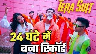 Tera Suit | Aly Aur Jasmin Ke Song Ne 24 Ghante Me Banaya Bada Record, Janiye Konsa?