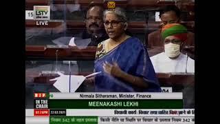 Smt. Nirmala Sitharaman's reply on the Insurance (Amendment) Bill, 2021 in Lok Sabha: 22.03.2021