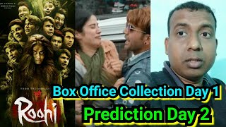 Roohi Box Office Collection Day 1, Roohi Box Office Prediction Day 2, Will It EARN More On Day 2?