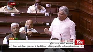 Shri Bhupender Yadav on the Constitution (Scheduled Castes) Order (Amendment) Bill, 2021