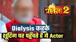 Pratigya 2 Ka ye Actor Ko Hai Kidney Ki Bimari, Phir Bhi Jata Hai Shoot Par