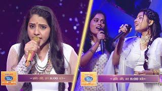 Haye Re Haye पर Sireesha के धमाकेदार Performance ने जीता Jeetendra का दिल | Indian Idol 12