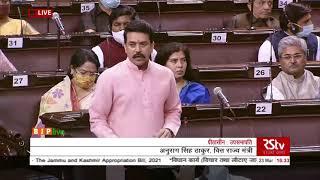 Shri Anurag Singh Thakur's reply on the Appropriation Bill, 2021 in Rajya Sabha: 23.03.2021