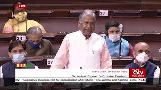 Dr. Ashok Bajpai on the Appropriation Bill, 2021 in Rajya Sabha: 23.03.2021