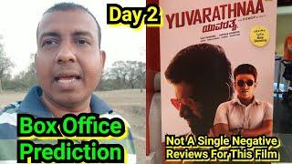 Yuvarathnaa Box Office Prediction Day 2, PuneethRajkumar Film Is A Winner At Box Office