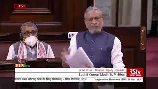 Shri Sushil Kumar Modi on the Finance Bill, 2021 in Rajya Sabha: 24.03.2021