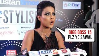 Bigg Boss 15 Ke Sawal Par Bhadak Gayi Nia Sharma, Janiye Kya Boli?