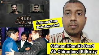 Salman Khan Ke Baad Ab Chiranjeevi Garu Ki Entry! Ram Charan - S Shankar 15th Film Update