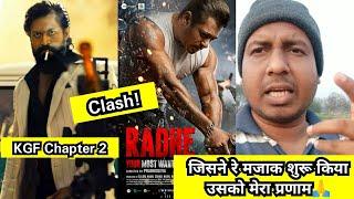 KGF Chapter 2 Vs Radhe Ka Clash? Surya Special, जिसने Ye मजाक शुरू किया उसको मेरा प्रणाम