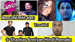 Shankar You Got Success Because Of Me, कितना निचे गिरोगे संकर!Anniyan Producer Says NoTo HindiRemake