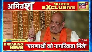 Cross-border infiltration cannot be controlled by the Central govt alone - Shri Amit Shah