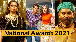 National Awards 2021: Sushant Rajput Ki Film Chhichhore Best Film, Kangana Best Actress Manikarnika