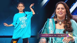 SUPER DANCER 4 | Florina Ke Cuteness Par Aaya Judges Ka Dil, Best Dancer