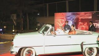 Thalaivi Trailer Launch | Kangana Ranaut Grand Entry In Vintage Car | Jayalalithaa Biopic