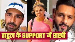 Rahul Ke Support Me Aayi Rakhi Sawant, Abhinav Ko Kaha Jealous