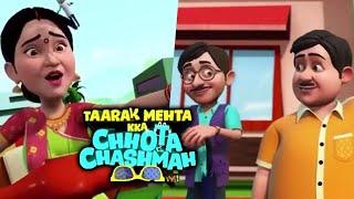 Is Din Shuru Hoga Taarak Mehta Kka Chhota Chashmah Animated Show | Daya Bhabhi, Jethalal