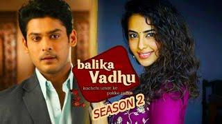 Balika Vadhu Season 2 Coming Soon, Avika Gor Ki Hogi Wapsi, Aisi Hogi Story
