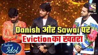 Indian Idol 12   Kyon Danish Aur Sawai Bhatt Par Hai ELIMINATION Ka Khatra?, Sunkar Udenge Hosh