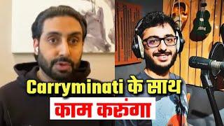 Carryminati Ke Sath Kaam Karna Chahte Hai Abhishek Bachchan | Yalgaar In Big Bull