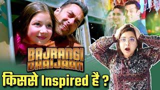 क्या आप जानते है Salman की Bajrangi Bhaijaan इस फ़िल्म से है Inspired