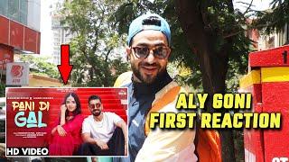 Aly Goni FIRST Reaction On Jasmin Bhasin Song PANI DI GAL