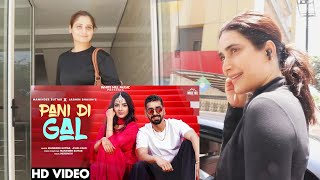 Jasmin Ka New Song Pani Di Gal Par Karishma Tanna Ka Reaction, Karishma & Aarti Spotted Video