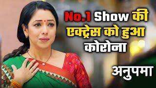 Anupamaa Ki Lead Actress Rupali Ganguly Hui Positive, Kya Shooting Rukegi?