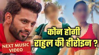 Rahul Vaidya Ke Agle MUSIC VIDEO Me Kaun Hogi Heroine? Latest Update