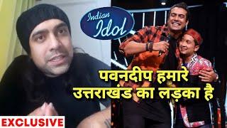 Jubin Nautiyal Ne Pawandeep Rajan Par Kahi Badi Baat, Sunkar Hosh Udenge | Indian Idol 12 Exclusive
