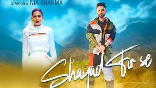 Shayad Fir Se | Rahul Vaudya, Nia Sharma Poster Out | Upcoming Music Video
