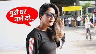 Hina Khan Media Se Kar Rahi Hai Request, Muje Ghar Jaane Do... | Spotted Video