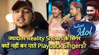 Singer Darshan Raval Ne Kaha Kitne Important Hai Ye Reality Shows?   Indian Idol 12