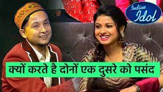 Pawandeep Aur Arunita Kyon Karte Hai Ek Dusre Ko Itna Pasand, Janiye | Indian Idol 12