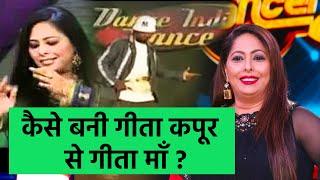 Super Dancer 4 Judge Geeta Kapoor Kaise Bani Geeta Maa? | Kisne Pehle Maa Bulaya