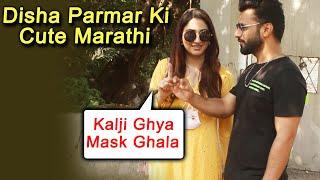 Rahul Vaidya Teaches GF Disha Parmar Marathi ????, Spotted At Grand Hyatt