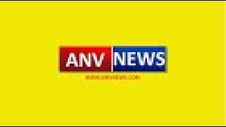 हरियाणा और पंजाब की बड़ी खबरें ANV NEWS पर