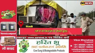 सिंघु बॉर्डर किसानों ने ट्रैक्टर ट्रॉलियों में AC लगाने शुरू किए   Singhu Border Farmers