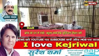 सिंघु बॉर्डर पर किसानों ने बांस का घर बनाया , पंखे, कूलर LED सब सुविधाएं तैयार की Singhu border