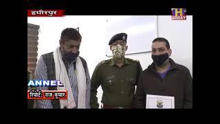 पुलिस पब्लिक एसोसिएशन के पांच सदस्यों को एसपी हमीरपुर ने प्रशस्ति पत्र व इनाम देकर पुरस्कृत किया