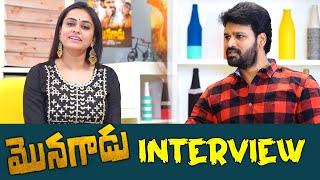 Monagadu Movie Hero Vamsi Akkula Interview | BhavaniHD Movies