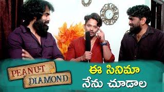 Mehaboob Dil Se about Peanut Diamond Movie   Peanut Diamond Teaser   Ram Karthik   Abhinav
