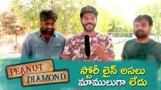 Noel Sean About Peanut Diamond Teaser   Peanut Diamond Teaser   Ram Karthik   Abhinav
