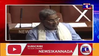 ಸದನದಲ್ಲಿ ಮೀಸಲಾತಿ ಬಗ್ಗೆ ಸಿದ್ದರಾಮಯ್ಯ ವಿವರಣೆ  |YEDIYURAPPA |  Siddaramaiah |  Assembly Session