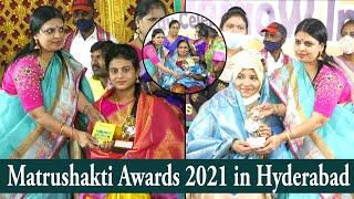 Matrushakti Awards 2021 in Hyderabad | International Women's Day 2021 | BhavaniHD Movies